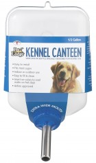64 Ounce Kennel Crock